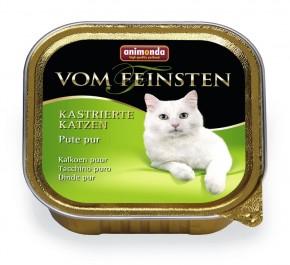 Animonda Cat Vom Feinsten für kastrierte Katzen Pute pur 100 g
