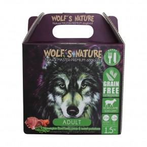Wolfs Nature Adult Lamm 1,3 kg, 8 kg oder 15 kg (Staffelpreis)