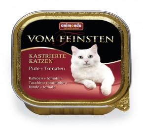 Animonda Cat Vom Feinsten für kastrierte Katzen Pute und Tomaten 100 g