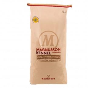 Magnusson Original Kennel 4,5 kg oder 14 kg (SPARTIPP: unsere Staffelpreise)
